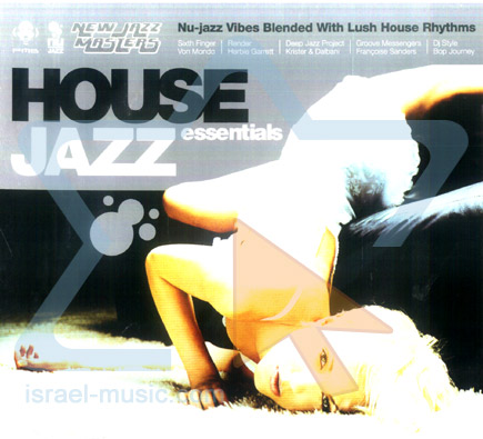 House Jazz Essentials by Various