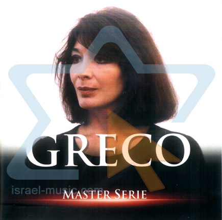 Master Serie - Vol. 1 by Juliette Greco