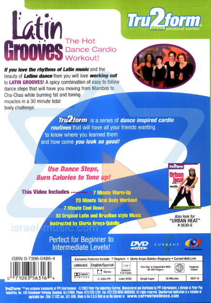 Latin Grooves by Gloria Araya-Quinlan