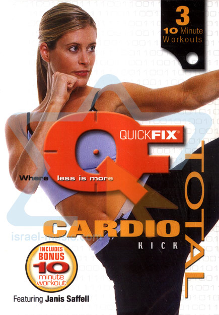 Total Cardio Kick by Janis Saffell