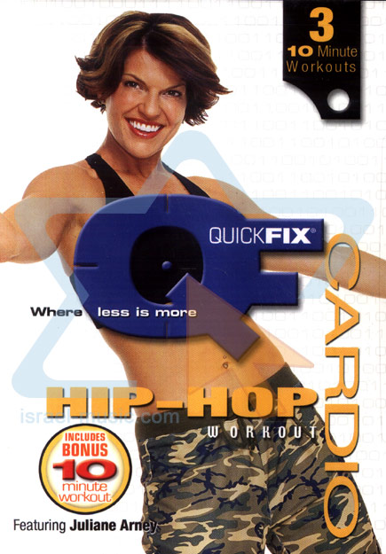 Cardio Hip-Hop Workout by Juliane Arney