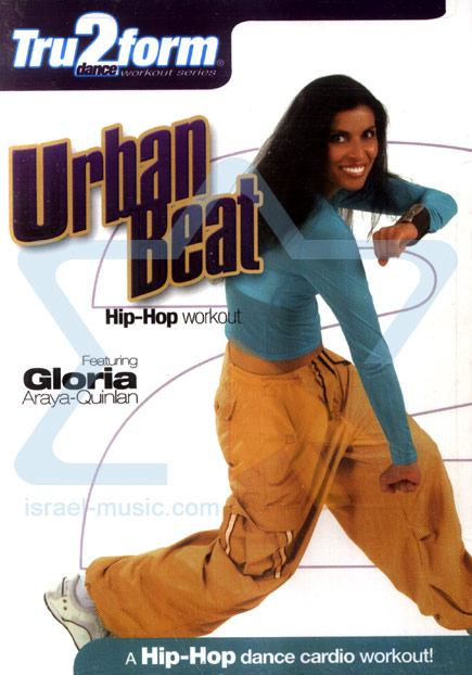 Urban Beat - Hip-Hop Workout Par Gloria Araya-Quinlan