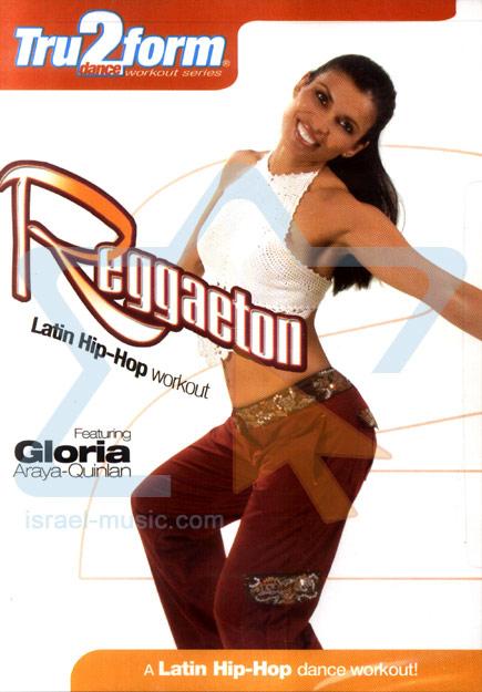 Reggaeton by Gloria Araya-Quinlan