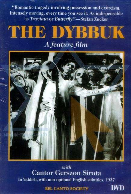 The Dybbuk - Various