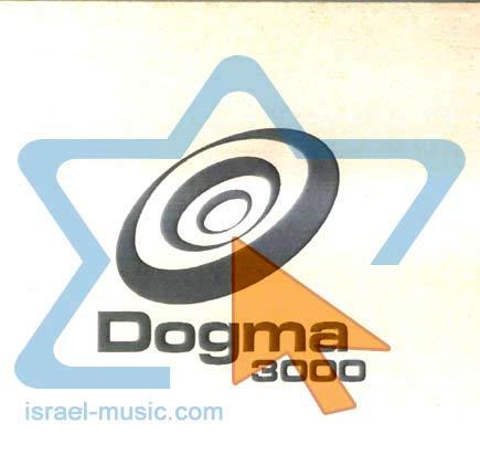 by Dogma