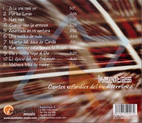 Kantes by Julia León