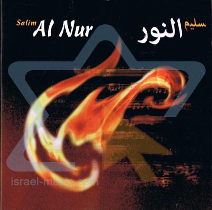 Salim Al Nur Par Various