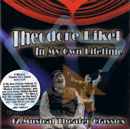 In My Own Lifetime - Theodore Bikel