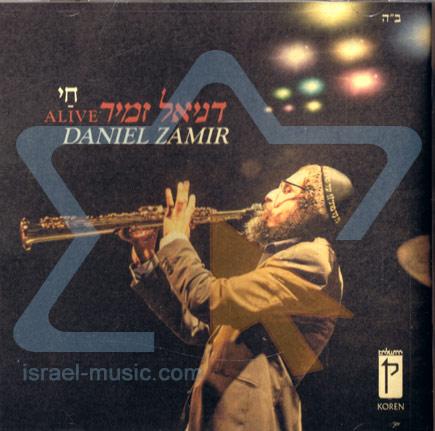 Alive by Daniel Zamir