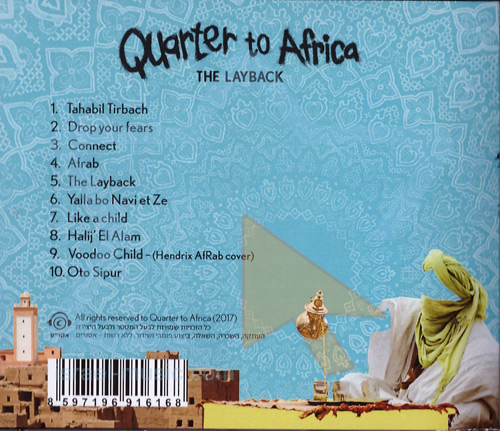 The Layback - Quarter to Africa
