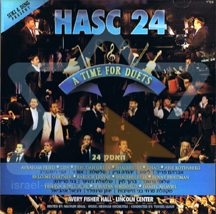 HASC 24 - A Time For Duets - Various