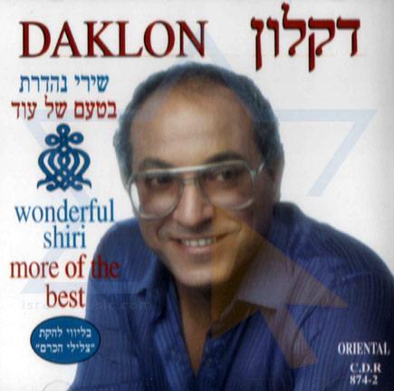 Wonderful Shiri by Daklon