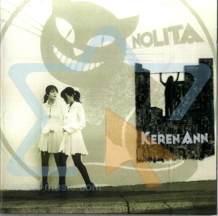 Nolita by Keren Ann