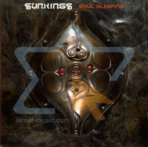 Soul Sleeping by Sunkings