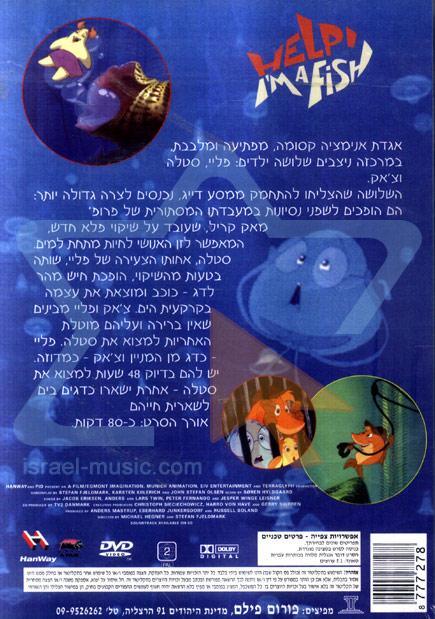 Help i 39 m a fish israel music for Help i ma fish