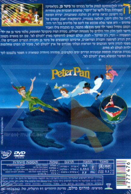 Peter Pan by Various