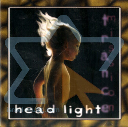 Head Light by Trance Mission