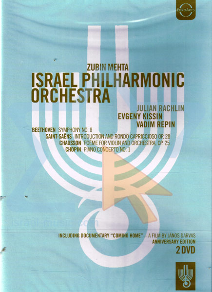 Coming Home: Israel Philharmonic 75th Anniversary by The Israel Philharmonic Orchestra