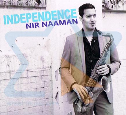 Independence by Nir Naaman