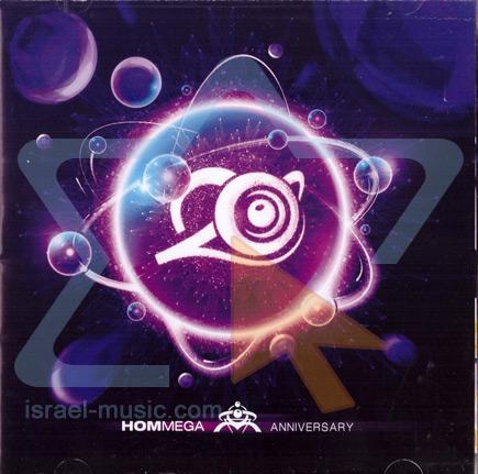 Hommega 20 Anniversary Par Various