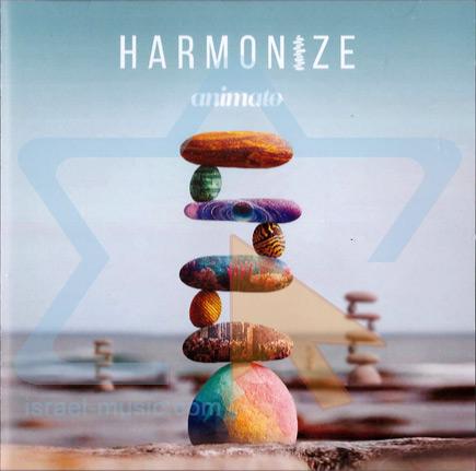 Harmonize Par Animato
