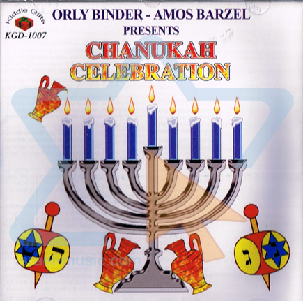 Chanukah Celebration Por Amos Barzel