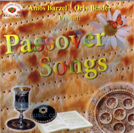Passover Songs by Amos Barzel