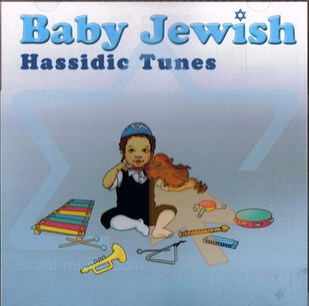 Baby Jewish - Hassidic Tunes Par Amos Barzel
