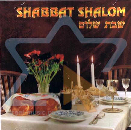 Shabbat shalom by amos barzel altavistaventures Images