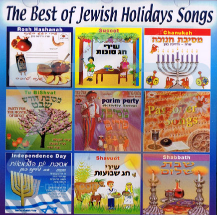 The Best Of Jewish Holidays Songs by Amos Barzel