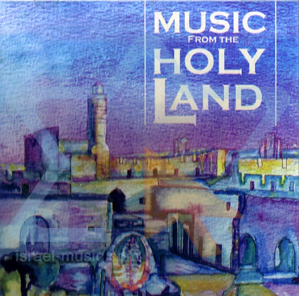 Music From the Holyland Por Amos Barzel