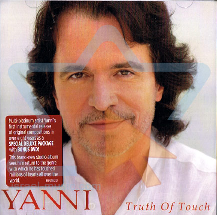 Truth of Touch Par Yanni