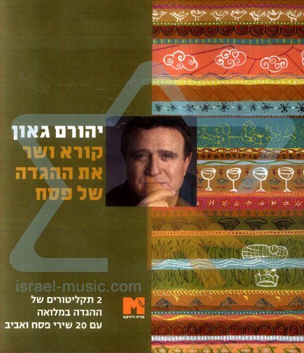 Read and Sings the Passover Hagada Por Yehoram Gaon