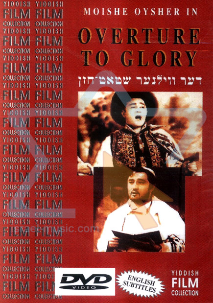 Overture to Glory - Various