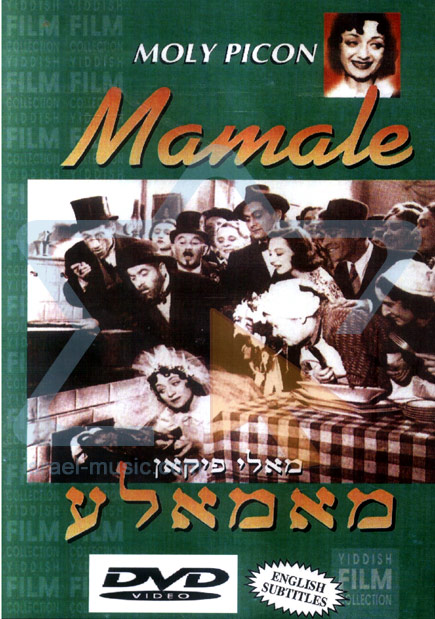 Mamale - Various