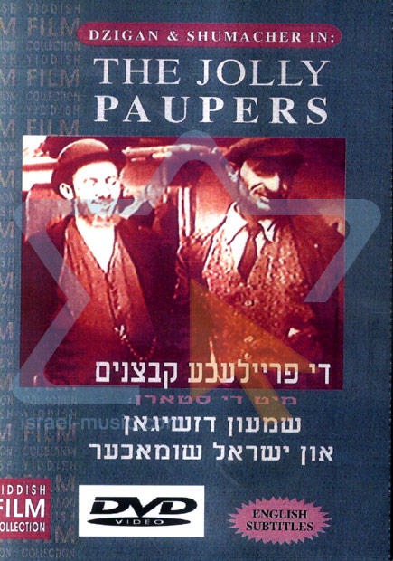 The Jolly Paupers Por Dzigan and Shumacher