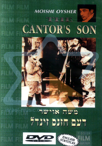 The Cantor's Son Di Various