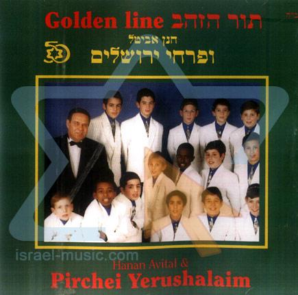 Golden Age by Jerusalem Flowers