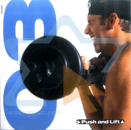 Push and Lift - Volume 03 - Various