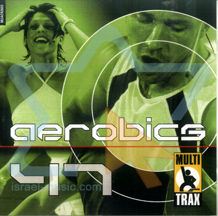 Aerobics - Volume 47 by Various