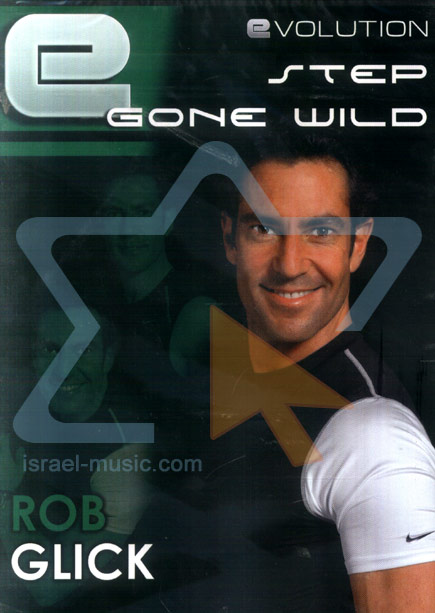 Step Gone Wild by Rob Glick