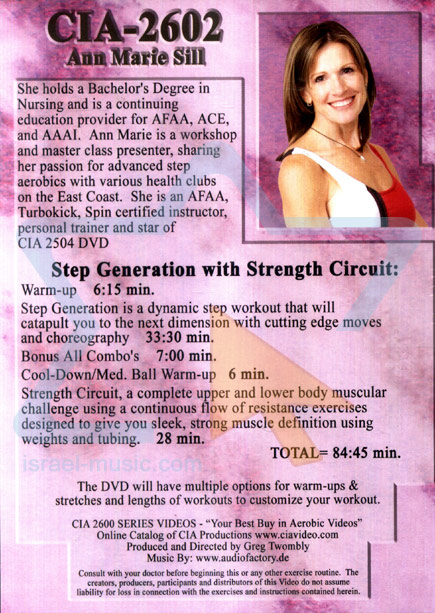 Step Generation with Strength Circuit by Ann Marie Sill