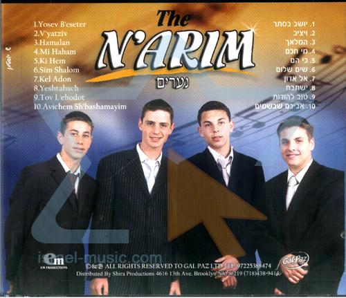 The N'arim by The N'arim