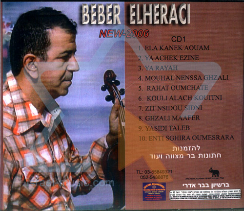 Beber Elheraci - 1 by Beber Elheraci