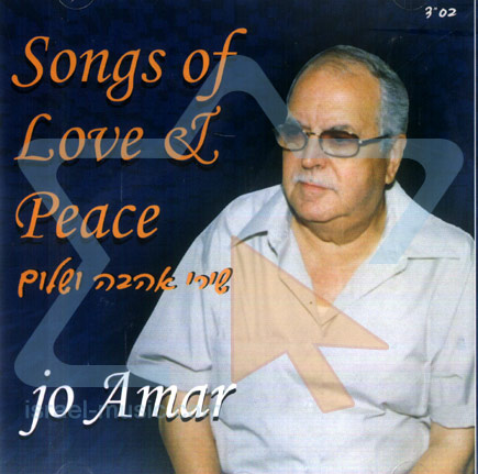 Songs of Love and Peace by Jo Amar
