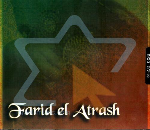 Farid by Farid el Atrache