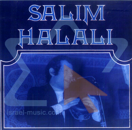 Salim Halali by Salim Halali