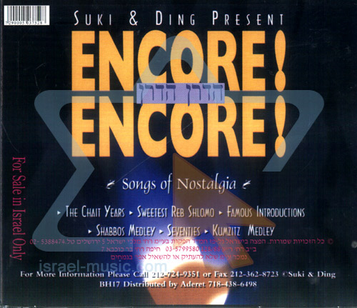 Encore Encore by Various