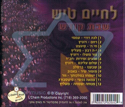 Lechaim Tish 2 - Shabbat Kodesh by Various