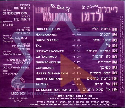 The Best of Leibele Waldman - Three Festivals & Weekday Service Par Cantor Leibale Waldman
